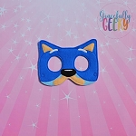 Bandit Mask Embroidery Design - 5x7 Hoop or Larger